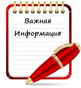 sneglotos.ru 20